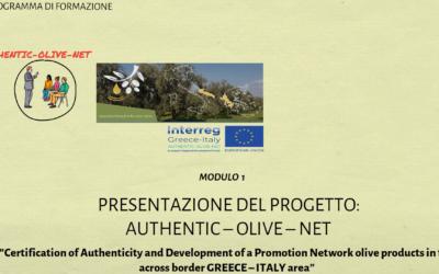 Modulo 1: Presentazione del Progetto:  Authentic Olive Net