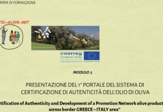 Modulo 5: Presentazione Del 1 Portale Del Sistema Di Certificazione Di Autenticita Dell' Olio di Oliva