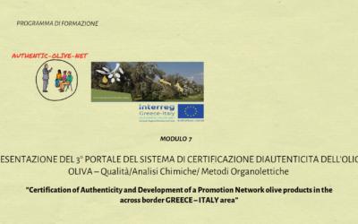 Modulo 7: Presentazione Del 3 Portale Del Sistema Di Certificazione Di Autenticita Dell Olio Di Oliva – Qualita / Analisi Chimicale / Metodi Organolettiche